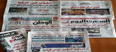 هكذا تناول الإعلام العربي  محاولة الإنقلاب في تركيا