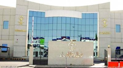 وزارة العمل السعودية  تتيح خدمة جديدة للمقيمين اليمنيين الزائرين ( تفاصيل الخدمة - والمنشآت التي يحق لهم العمل فيها)