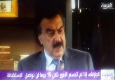 الكويت تهدد الأطراف اليمنية بالطرد وتحدد فتره زمنيه