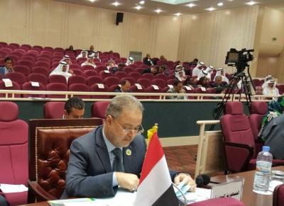 """نص كلمة وزير الخارجية """" المخلافي """" في اجتماع وزراء الخارجية العرب في العاصمة الموريتانية"""