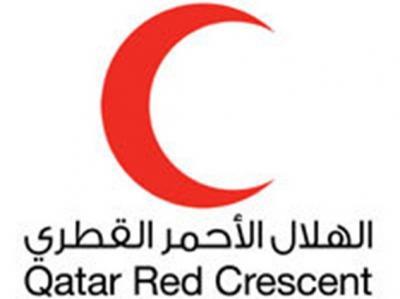 قطر تتكفل بتشغيل مستشفى الثورة العام في تعز