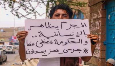"""ممثل الأمم المتحدة المقيم في اليمن يدعو إلى """"هدنة فورية"""" بتعز"""