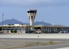 صدور قرار وزير الداخلية بتعيين مديرا لأمن مطار عدن ( صوره )