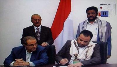 أول دولتان غير عربيتان تكشفان  موقفهما الرسمي من الإتفاق الأخير بين الحوثيين وحزب المؤتمر