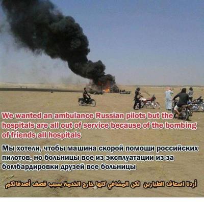 ثوار سوريا يوجهون رسالة لروسيا عبر عبارة  مكتوبة على صورة المروحية العسكرية التي أسقطت يوم أمس