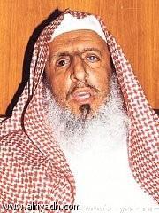 مفتي السعودية يوجه دعوه للبنوك ورجال الأعمال بشأن التبرع للجنود المرابطين على الحدود اليمنية السعودية