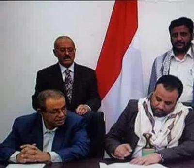 """رئيس المجلس السياسي للحوثيين """" الصماد """" يكشف عن الموعد النهائي لإشهار المجلس السياسي الأعلى """" بين الحوثيين والمؤتمر """""""