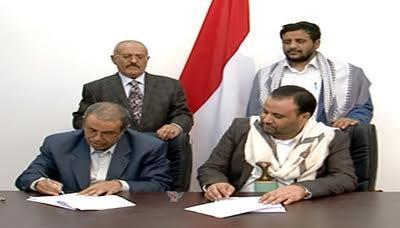 إعلان أسماء أعضاء المجلس السياسي الأعلى بين الحوثيين والمؤتمر ( الأسماء)