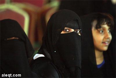 تقرير رسمي سعودي : السعوديات يفضلن الزواج من يمنيين والسعوديون يفضلون الزواج من يمنيات ( تفاصيل)