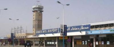قيادة التحالف  تعلن وقف الرحلات الجوية في مطار صنعاء الدولي