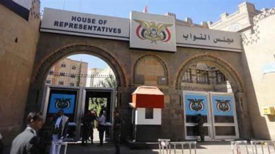 بيان هام صادر عن الأحزاب السياسية اليمنية تحذر من حضور جلسات مجلس النواب