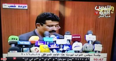 أول صور من داخل مجلس النواب .. المجلس السياسي التابع للحوثيين وصالح يؤدي اليمين الدستورية