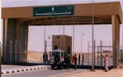 إعلان هام  يدعو وكالات الحج والعمرة اليمنية بالتوجه الى منفذ الوديعة