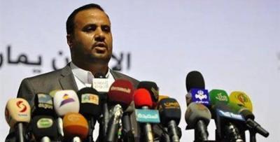 رئيس المجلس السياسي التابع للحوثيين وصالح  يحاول إثبات شرعيته عن طريق دوله أفريقية ( تفاصيل)