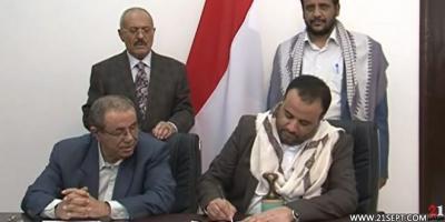 كاتب سعودي يكشف كيف فشل مشروع الحوثيين وصالح في اليمن