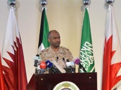 بيان صادر عن قيادة التحالف الذي تقوده السعودية في اليمن
