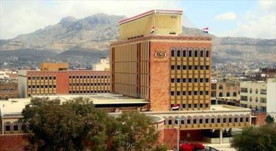 الحكومة اليمنية تعلن رسمياً عدم التعامل مع البنك المركزي بصنعاء .. وتكشف السبب