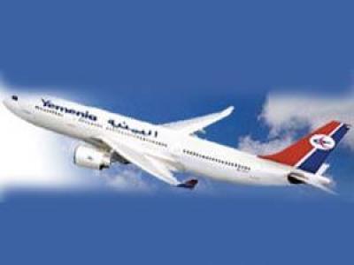 الخطوط الجوية اليمنية تعلن عن تسيير أربع رحلات أسبوعياً من اليمن إلى الرياض وجدة