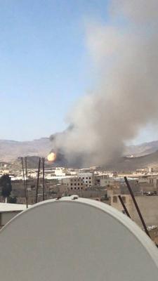غارات جوية على  العاصمة صنعاء ( المنطقة المستهدفة )