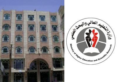 إسقاط منح مالية لـ800 مبتعث يمني في الخارج تعرضهم للإهانة ( أسماء الدول)