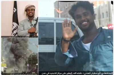 شاهد صور الإنتحاري الذي استهدف تجمعاً للمجندين اليوم في عدن وقتل العشرات والجهة التي يتبعها