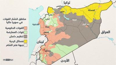 بوادر أزمة جديدة بين تركيا وأميركا عنوانها أكراد سوريا