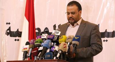 القيادي الحوثي الصمّاد يكشف سبب مهاجمة الحوثيين  للأراضي السعودية ويلتزم بإستئناف مفاوضات السلام في أقرب فرصة