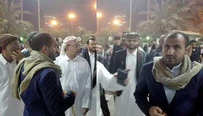 شاهد بالصور .. الوفد الحوثي في كربلاء ( المقدسة ) عند الشيعة