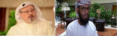 الكاتب السعودي خاشقجي يهاجم الوزير بن بريك بعد هجومه على حزب الإصلاح ويصف ما حدث بالفتنة التي لا تنطفئ ( تفاصيل)