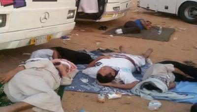 شاهد بالصور .. الحجاج اليمنيون يتعرضون للمهانة ويحطون رحالهم في منفذ الوديعة