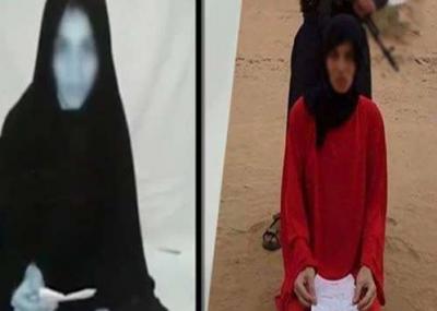 تونس تؤكد سلامة نوران المختطفة في اليمن