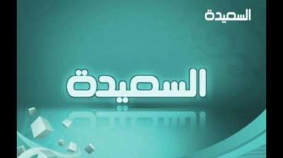 الحوثيون يقتحمون مكتب قناة السعيدة بصنعاء ويختطفون مديرها
