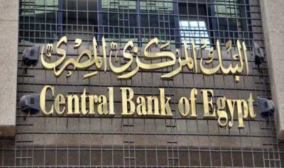 مصر تتفاوض مع السعودية على وديعة 2-3 مليار دولار