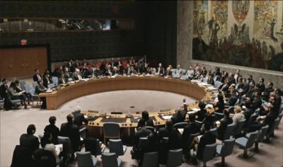 مجلس الأمن يصدر بيان بشأن اليمن ( تفاصيل)