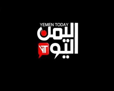 """بسبب خطبة ودعاء """" السديس """" قيادات حوثية تتوعد وتطالب بإغلاق قناة اليمن اليوم التابعة للرئيس السابق علي عبدالله صالح"""