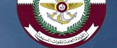 القوات المسلحة القطرية تعلن عن مقتل جنود قطريين مشاركين في عمليات التحالف في اليمن في أكبر حصيله منذ بدء عمليات التحالف