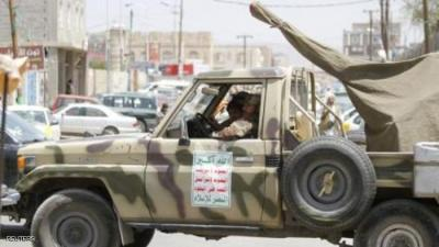الخدمة المدنية بصنعاء تعلن الأربعاء القادم إجازة رسمية