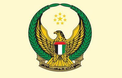القوات المسلحة الإماراتية تعلن وفاة أحد جنودها من ضمن قوات التحالف في اليمن