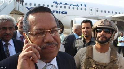 الحكومة اليمنية تصل عدن ومصادر تؤكد أن عودتها نهائية