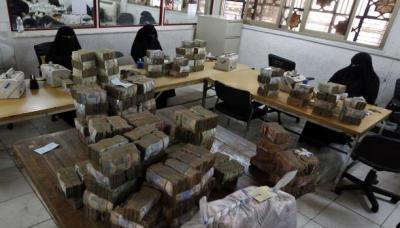 ترتيبات لنقل المقرات الرئيسية لبنوك حكومية وتجارية من صنعاء