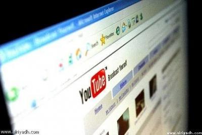 جوجل» تعتزم إطلاق «يوتيوب جو» لتصفح مقاطع الفيديو دون اتصال