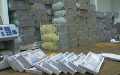 السعودية : احتساب رواتب موظفي الدولة بالأشهر الميلادية بدلاً عن الهجرية
