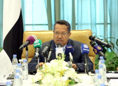 رئيس الوزراء يدعو نقابة مصافي عدن إلى إنهاء الإضراب