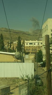 غارات جوية على العاصمة صنعاء ( صور -  الموقع المستهدف)
