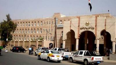 وزارة التربية بصنعاء تكشف موعد إعلان نتيجة الشهادة الأساسية والثانوية العامة