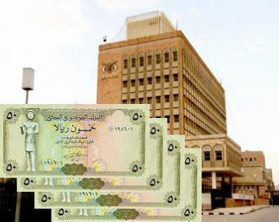 لماذا وصف مسؤول في البنك المركزي اليمني جمع التبرعات للبنك بالإستخفاف في العقول؟