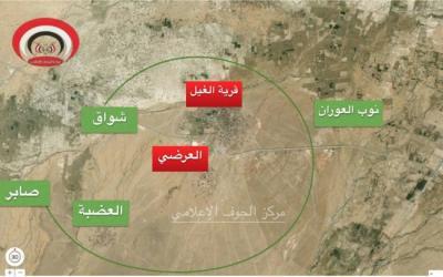 ماذا تعني سيطرة الجيش والمقاومة على مديرية الغيل بالجوف ؟ ولماذا تعد ضربة موجعة للحوثيين ؟
