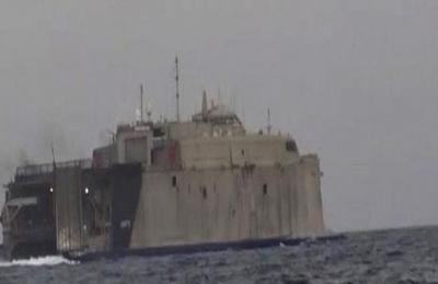 """الأمم المتحدة وفي تصريحاً غامض : سفينة الإمارات التي هوجمت قرب ميناء عدن لم تكن """"للمساعدات الإنسانية"""""""