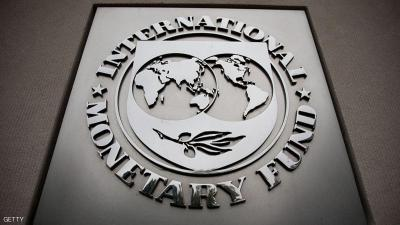 """صندوق النقد يكشف عن رقم """"مخيف"""" لحجم الديون العالمية"""