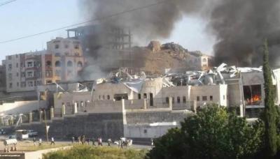 مقتل عبد القادر هلال وعشرات الجثث مجهولة  في الغارة الجوية التي إستهدفت عزاء وزير الداخلية اللواء الرويشان ( صور)